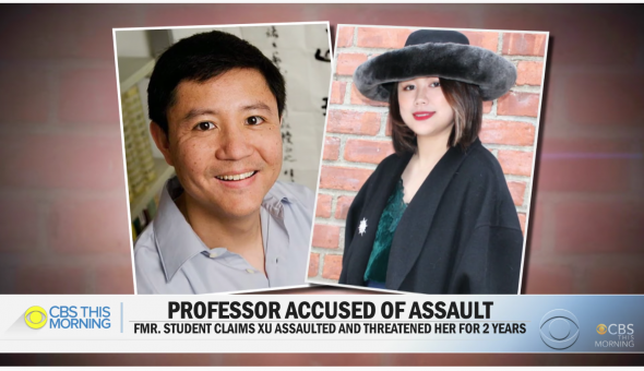Still from CBS This Morning segment on Gary Xu sexual assault.