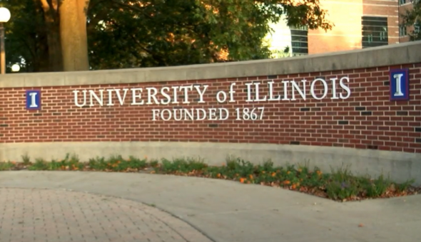 photo of University of Illinois campus - wall welcoming sign.
